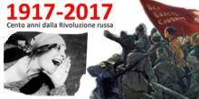 banner 1917-2017