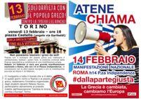 banner-presidio13-manif14